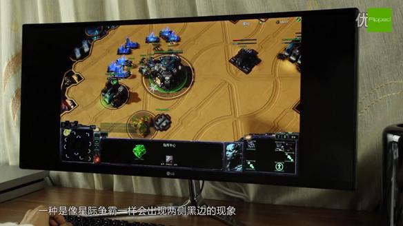 创新还是噱头?LG超宽屏34UC97体验评测