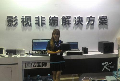 北京BIRTV展会