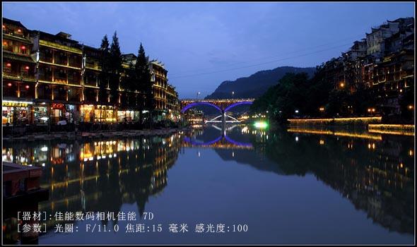 2014年9月4日凤凰拍夜景