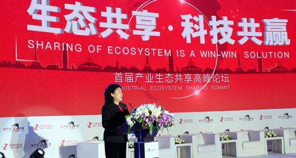 张琪:共享商业模式创新方向三大重点