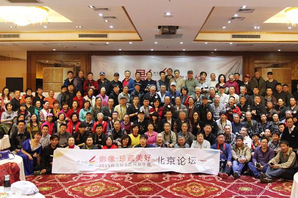 2015年蜂鸟网北京论坛年会花絮总结