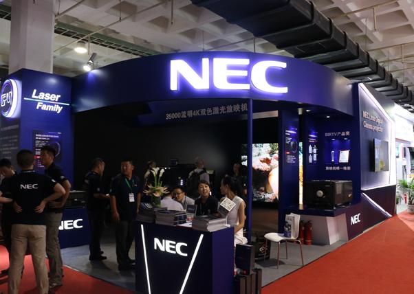 BIRTV2017:NEC双色激光放映机获嘉奖