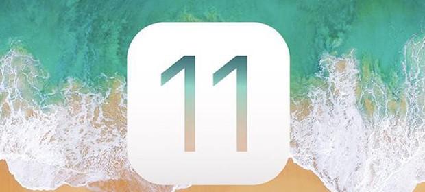 细节深度挖掘:iOS 11你不知道的20件事