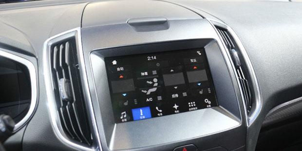 现场体验SYNC 3车载互联系统