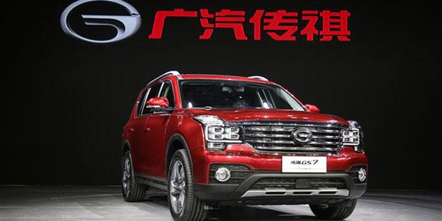 传祺GS7上海车展亮相 预售15.58-22.98万