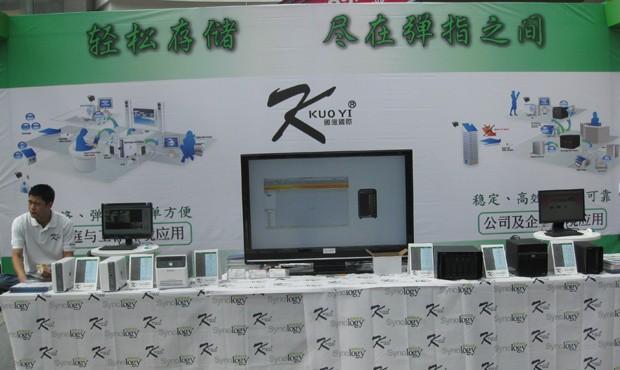 深圳华强北电子世界NAS产品展