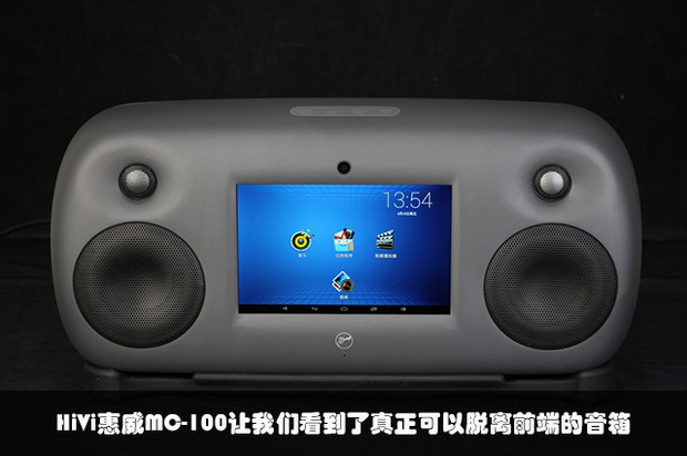 惠威MC-100