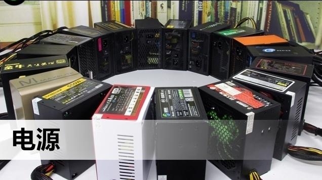 效能模组样样出彩 台式机电源年度回顾