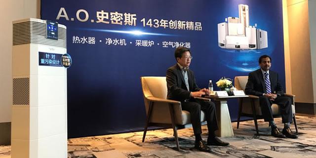【品牌焦点】 美国《财富》杂志50强A.O.史密斯  深耕中国20年成就跨国企业成功典范