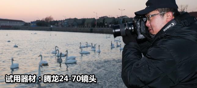 腾龙2470镜头