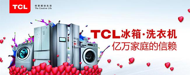tcl258og电路图