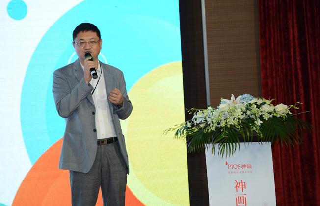 投影AR强势出击 专访神画董事长那庆林