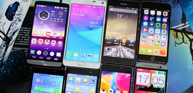 引爆你的眼球 票选2014最美手机/模特