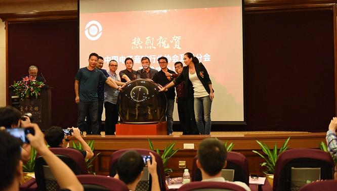 中国电子音响行业协会耳机分会成立