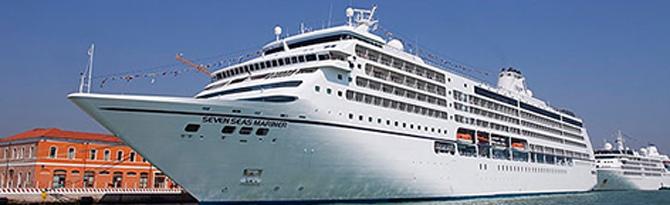 远洋轮船联网解决方案
