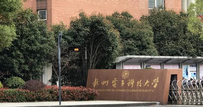 NV校园行杭州电子科技大学站
