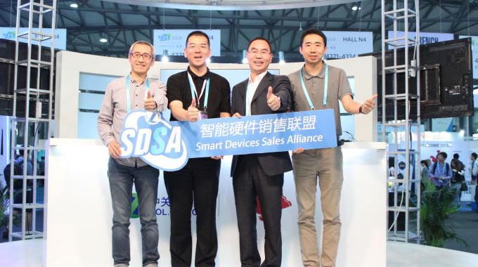ZOL打造SDSA联盟 欲破解智能硬件销量难题