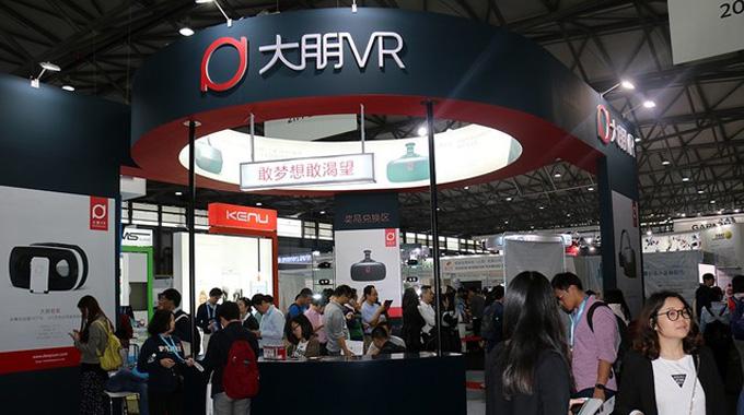CES asia 2016:大朋发布量产VR一体机