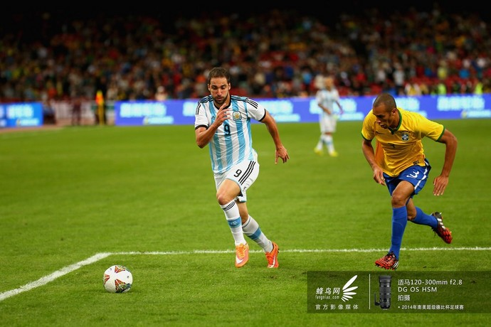 2014南美超级杯阿根廷队-突入禁区