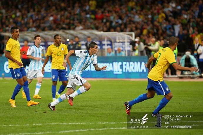 2014南美超级杯阿根廷队-激烈拼抢