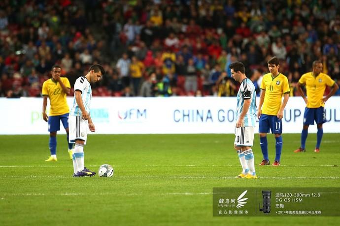 2014南美超级杯阿根廷队-中场发球