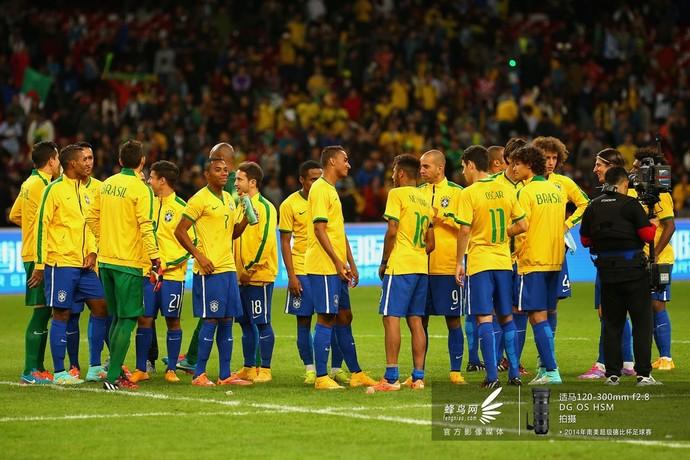 2014南美超级杯巴西队-欢庆胜利