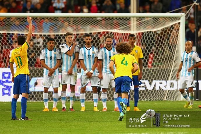 2014南美超级杯巴西队-任意球进攻