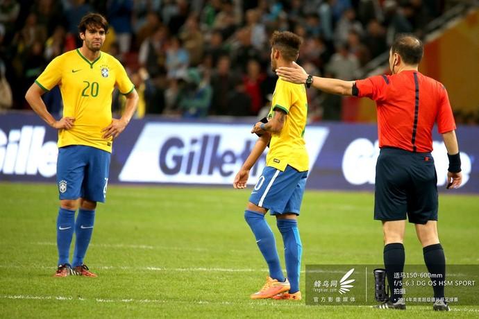 2014南美超级杯巴西队-前场任意球