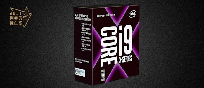 Intel 酷睿i9-7900X