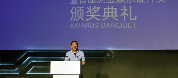 ZOL刘小东:黑金奖将成娱乐硬件奥斯卡