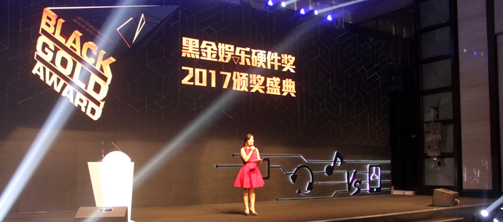 31款产品加冕 第二届黑金娱乐硬件奖揭晓