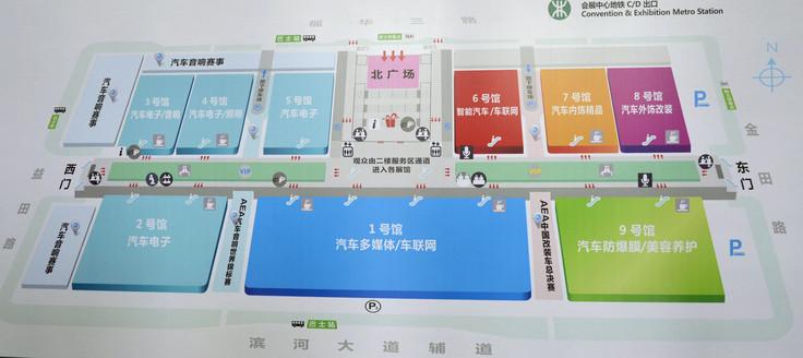 汽后风向标 2017AAITF深圳春季展展望