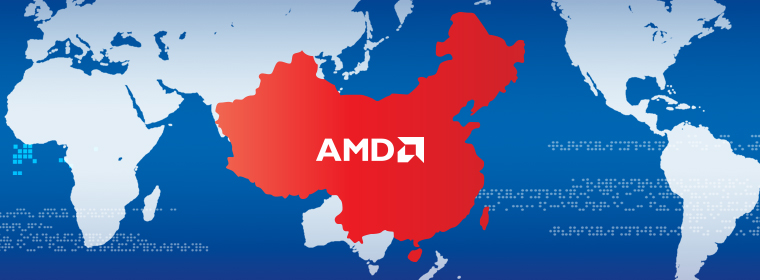John Byrne专访 AMD未来更关注中国市场