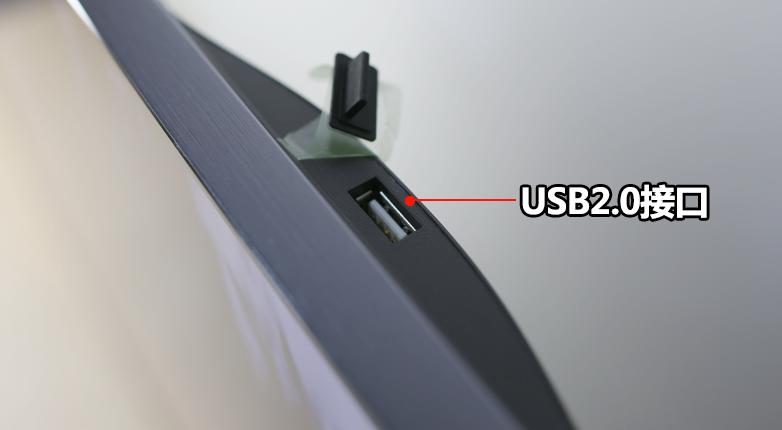 USB接口可以连接摄像头