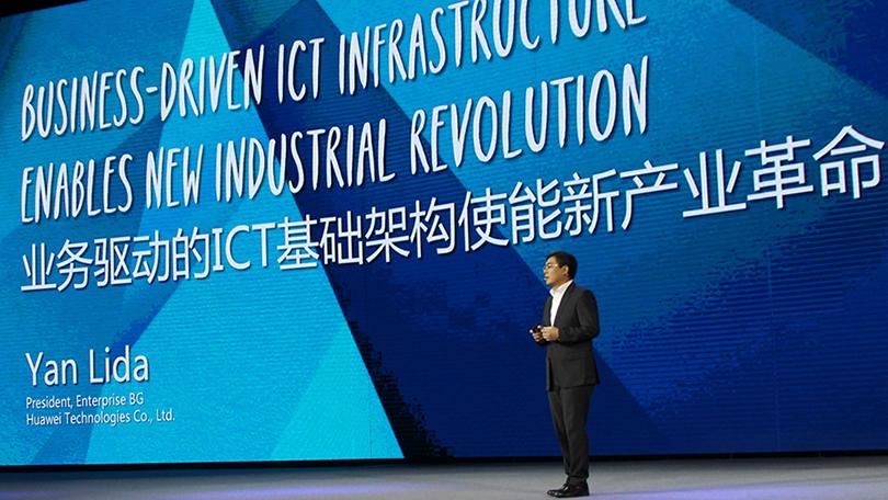 业务驱动ICT使能新产业革命
