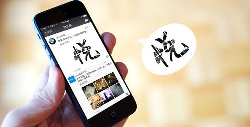 vivo手机广告设计图照亮你的美