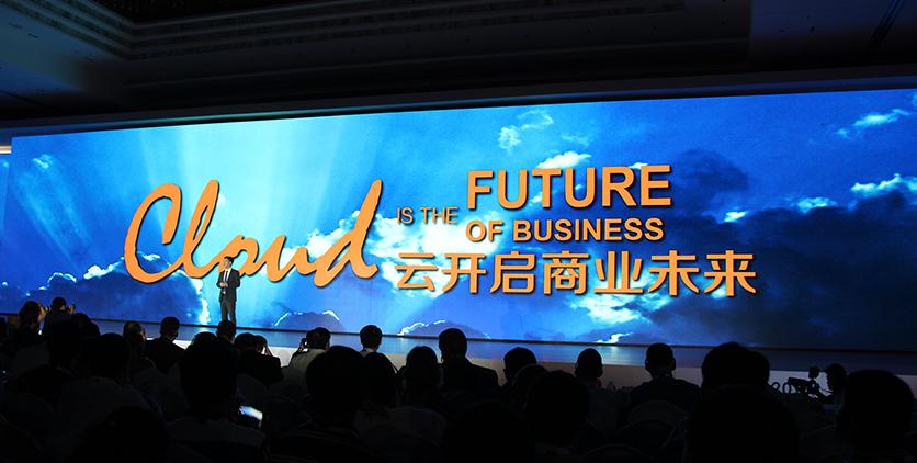 云开启商业未来