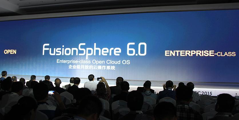 华为推企业级云操作系统FusionSphere 6.0