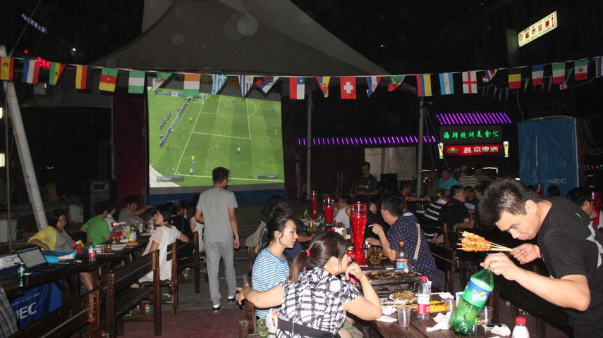 628世界杯之夜