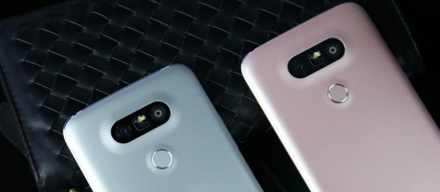 可更换模块设计 LG G5&G5 SE双机图赏