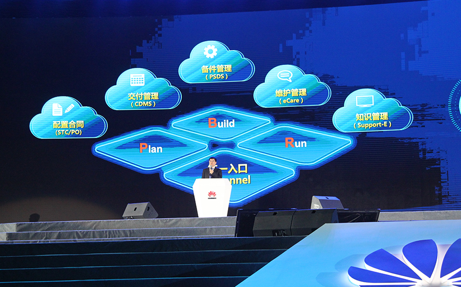 华为打造云化统一平台