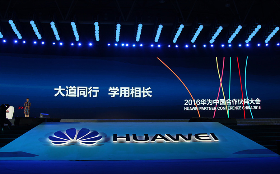 华为企业BG中国区渠道业务部 综合业务部部长张静主题演讲