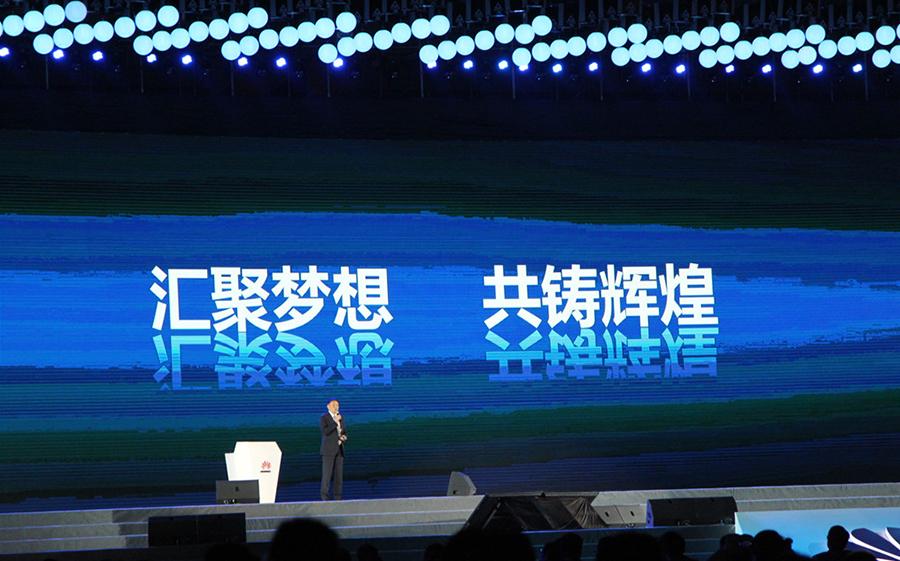佳杰科技(中国)有限公司副总裁董蓟进行主题演讲