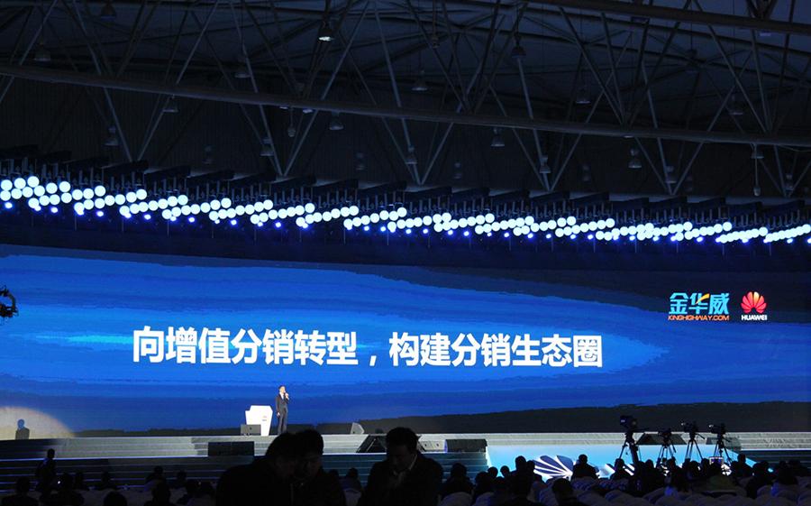 深圳市金华威数码科技有限公司销售副总裁华为事业部总经理赵建峰