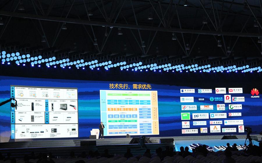 富通时代科技有限公司数据综合服务部首席架构师王欣