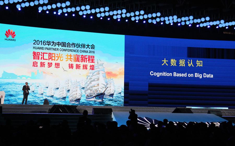 中国工程院院士,欧亚科学院院士李德毅进行主题演讲