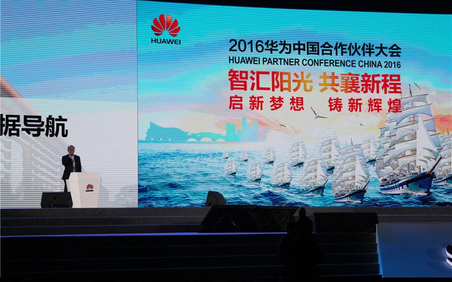 中国工商银行信息科技部总经理吕仲涛进行主题演讲