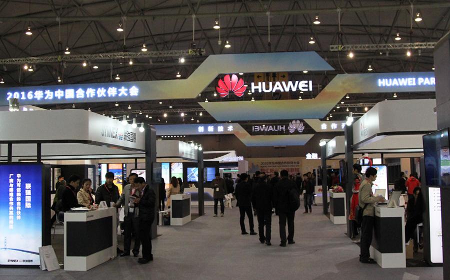 华为中国合作伙伴大会展厅