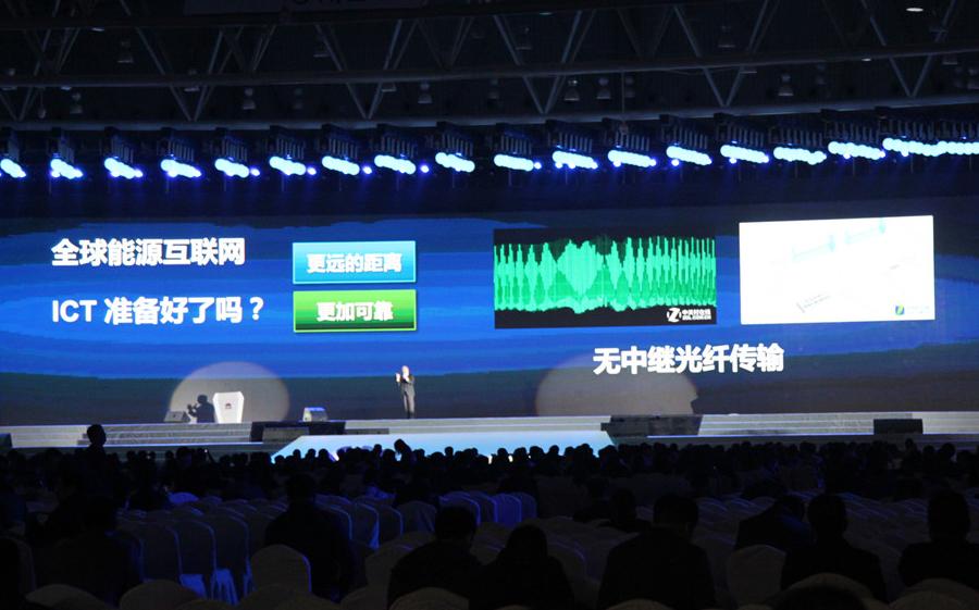 中国电机工程学会电力信息化专委会副主任刘建明进行主题演讲