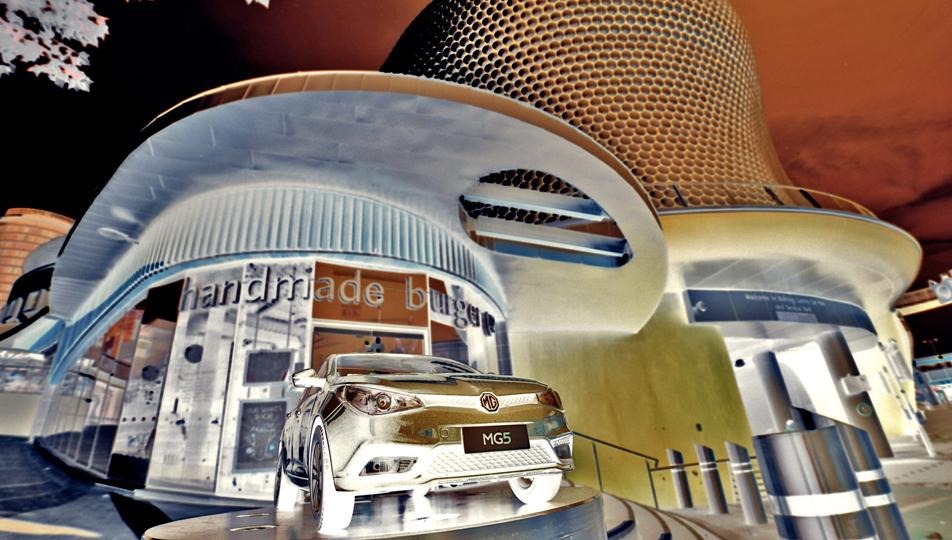 MG碰触现代设计 实拍伯明翰斗牛场购物中心